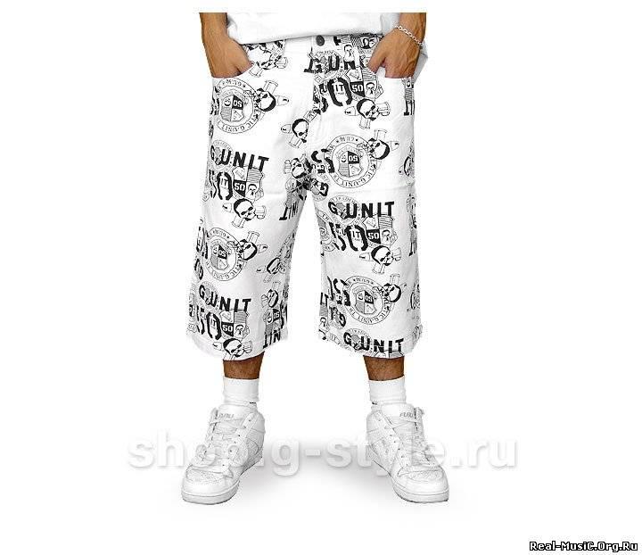 Полный Комплект Товаров Рэп Одежды